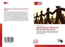 Buchcover von 200th Division (National Revolutionary Army)