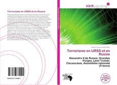 Buchcover von Terrorisme en URSS et en Russie