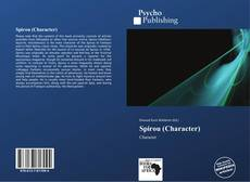 Buchcover von Spirou (Character)