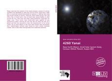 4260 Yanai的封面