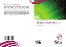 Обложка National Union of Greece