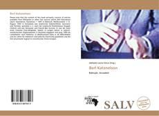 Berl Katznelson的封面