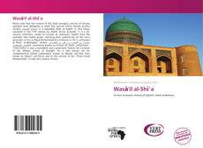 Bookcover of Wasā'il al-Shīʿa