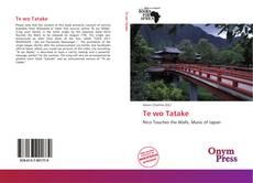 Te wo Tatake的封面