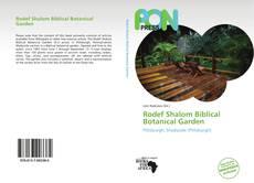Обложка Rodef Shalom Biblical Botanical Garden