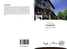 Обложка Rododafni