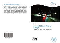 Buchcover von Second Street (Hong Kong)