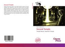 Обложка Second Temple