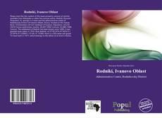 Buchcover von Rodniki, Ivanovo Oblast