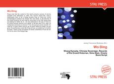 Bookcover of Wo Ding