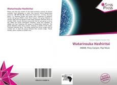 Capa do livro de Watarirouka Hashiritai