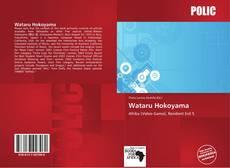 Wataru Hokoyama的封面