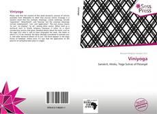 Viniyoga的封面