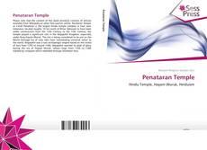 Обложка Penataran Temple