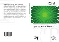 Andrei Wiktorowitsch Samkowoi的封面