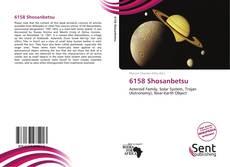 Borítókép a  6158 Shosanbetsu - hoz
