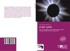 61401 Schiff的封面