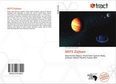 6075 Zajtsev的封面