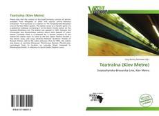 Bookcover of Teatralna (Kiev Metro)