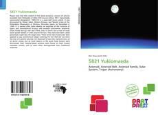 5821 Yukiomaeda的封面