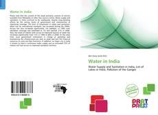 Обложка Water in India