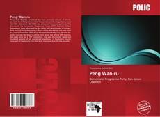 Peng Wan-ru的封面