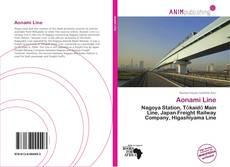 Capa do livro de Aonami Line