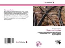 Bookcover of Cheonan Station