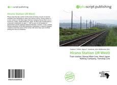 Обложка Hirano Station (JR West)