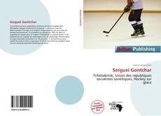 Обложка Sergueï Gontchar