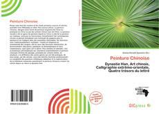 Peinture Chinoise的封面
