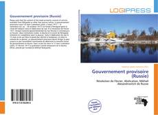 Bookcover of Gouvernement provisoire (Russie)