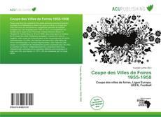 Обложка Coupe des Villes de Foires 1955-1958