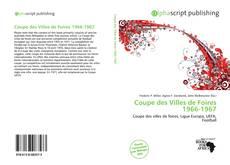 Обложка Coupe des Villes de Foires 1966-1967