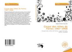 Обложка Coupe des Villes de Foires 1967-1968