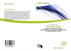 Bookcover of ISO 3166-2:RU