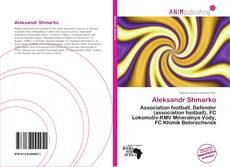Couverture de Aleksandr Shmarko