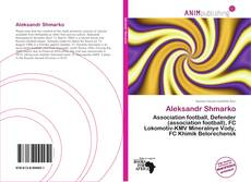 Aleksandr Shmarko kitap kapağı