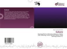 Обложка Gabane