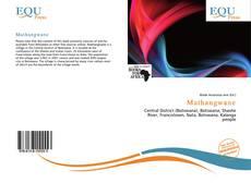 Capa do livro de Mathangwane