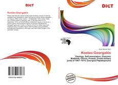 Capa do livro de Kostas Georgakis