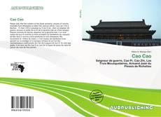 Cao Cao的封面