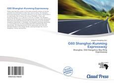 G60 Shanghai–Kunming Expressway的封面