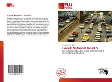 Bookcover of Greek National Road 5