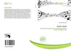 José José的封面