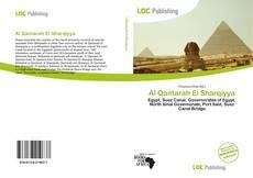 Al Qantarah El Sharqiyya kitap kapağı