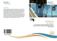 Bookcover of Al-Askar