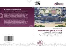 Обложка Académie du génie Nicolas