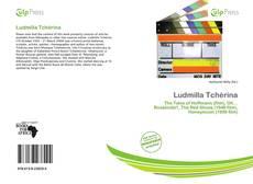 Ludmilla Tchérina kitap kapağı
