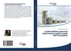Borítókép a  Csődmodellek gyakorlati alkalmazása magyarországi KKV-k esetében - hoz